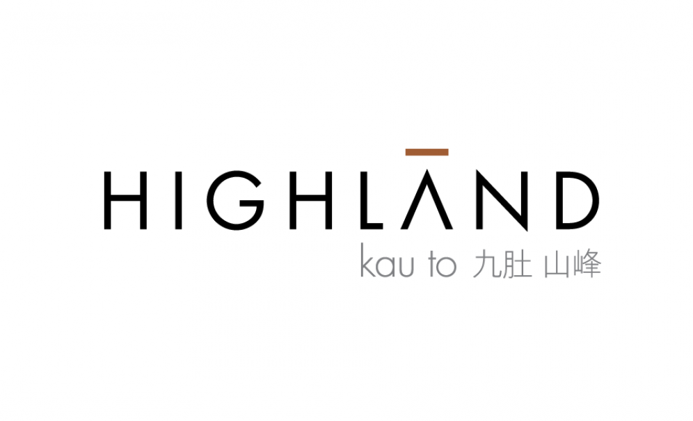Kau To Shan - kau to HIGHLAND