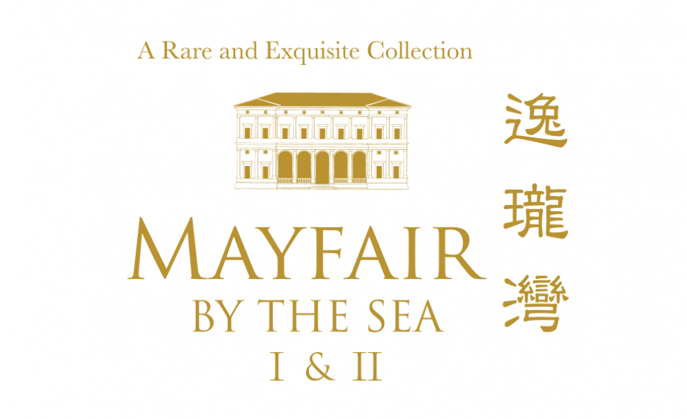 Hkt Smart Living Tai Po Mayfair By The Sea I Amp Ii