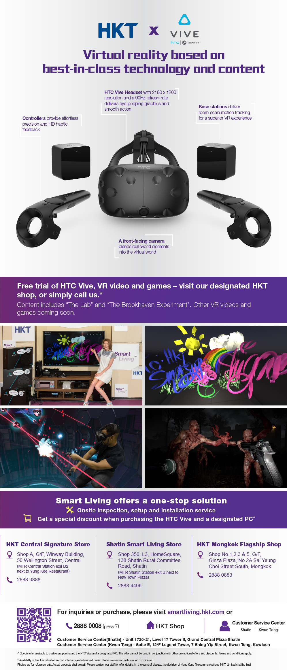 HKT x HTC Vive Virtual reality based on best-in-class technology and content.
