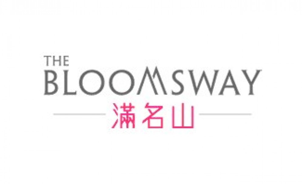Tuen Mun So Kwun Wat - The Bloomsway