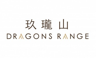 Dragons Range