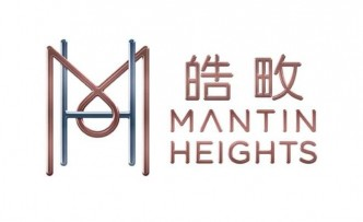 Mantin Heights