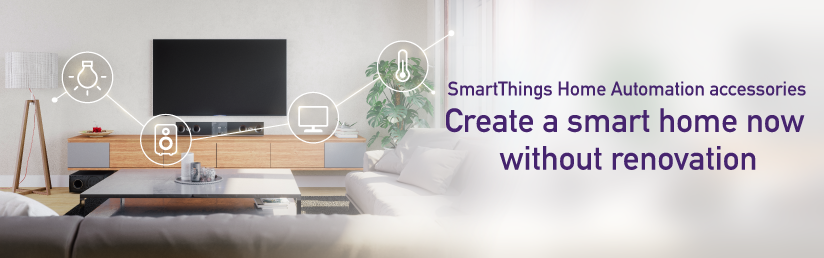 SmartThings Home Automation accessories