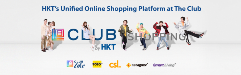 Club Shopping Banner