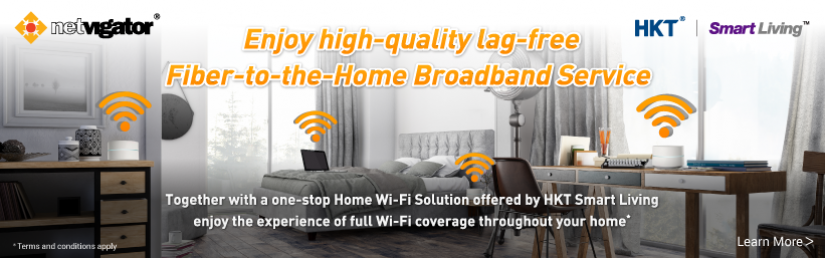 Enjoy high-quality lag-free Fiber-to-the-Home Broa
