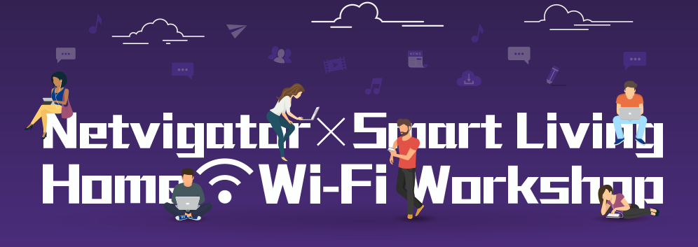 Netvigator x Smart Living Home Wi-Fi Workshop